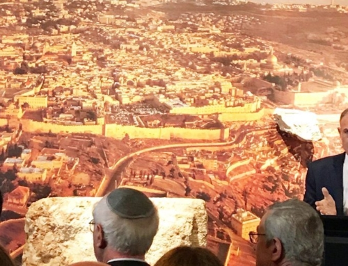 Jerusalem Channel Attends Opening of Museum of the Bible