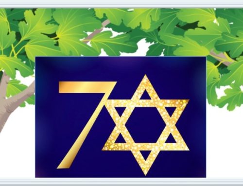 Israel at 70: The Fig Tree Matures!