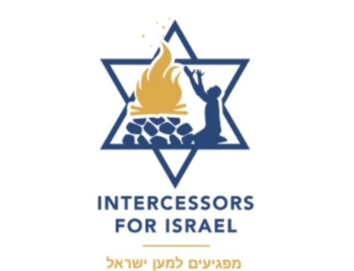 Intercessors for Israel Friday Prayer Points
