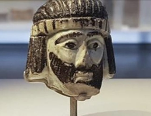 Archeological Find: Mystery of Israeli Biblical King