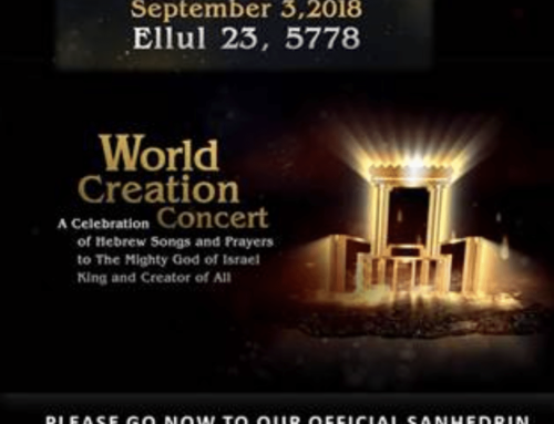 Sanhedrin Invites Christians to World Creation Concert