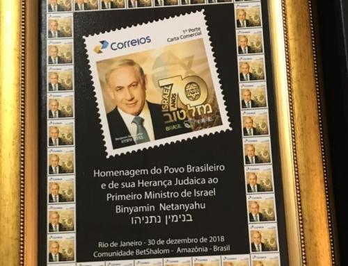 Netanyahu's Warm Message to Brazil's Believers