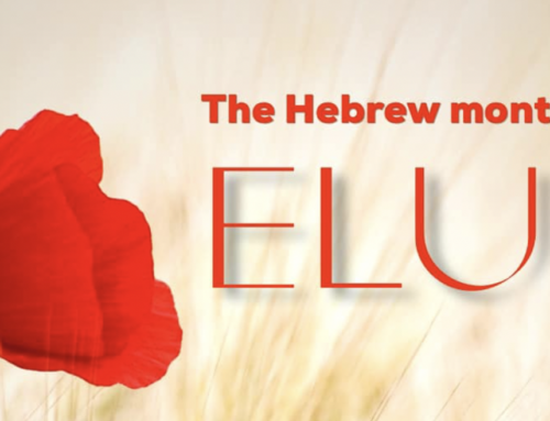 The Hebrew Month of Elul