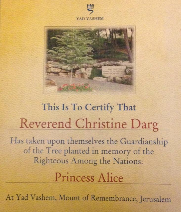 Yad Vashem 2014 Tree Certificate