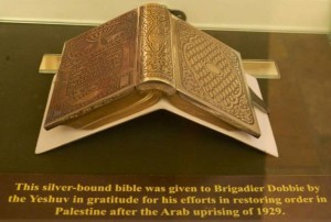 Silver-bound Bible given by the Yeshuv to Dobbie in gratitude for his efforts in restoring order after 1929 Arab riots